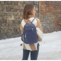 Рюкзак женский Radi