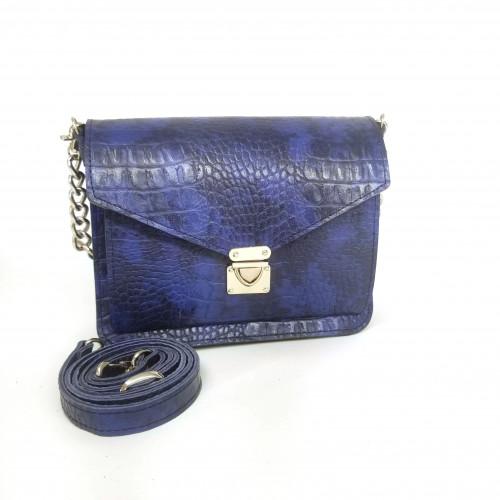 Женская сумка арт.155 Boganni-Сloud